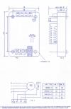 Roper Electronics FWR120-10